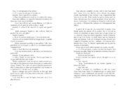 MONDE_PAGESINT_2emeED_print_2-113