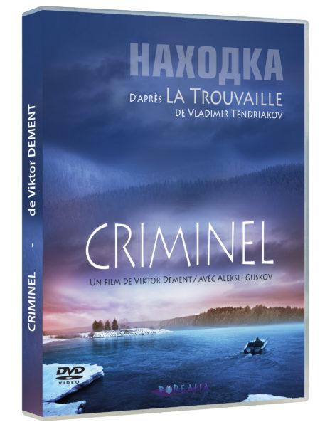 nakhodka_criminel_dvd_relief