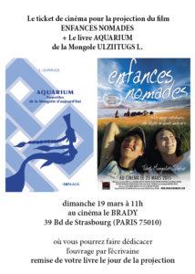 ticket cine et livre